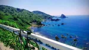 粟島浦村から見た眺望